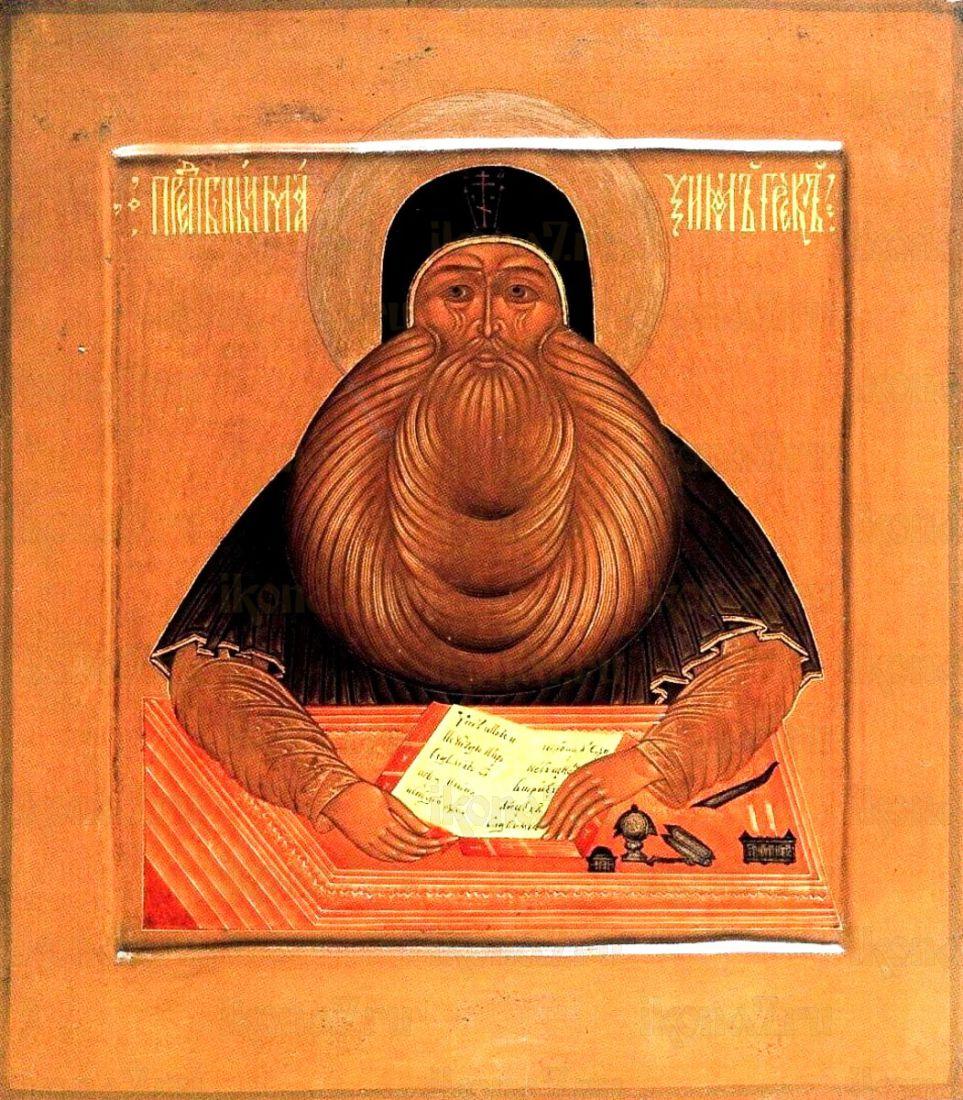 Икона Максим Грек (копия 19 века)
