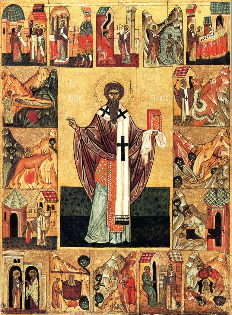 Икона Ипатий Гангрский (копия 15 века)