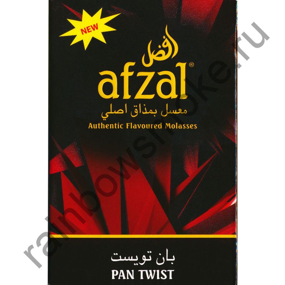 Afzal 40 гр - Pan Twist (Пан Твист)
