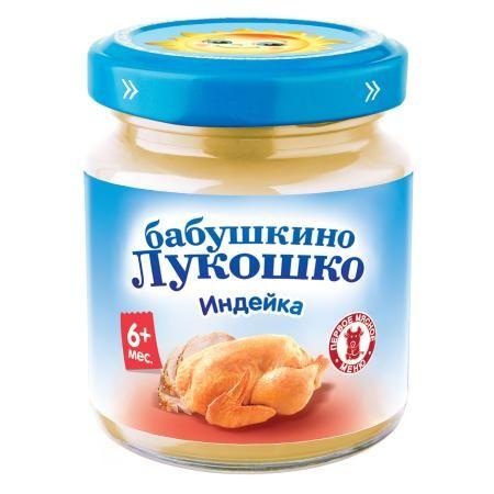Пюре Бабушкино Лукошко индейка 100г