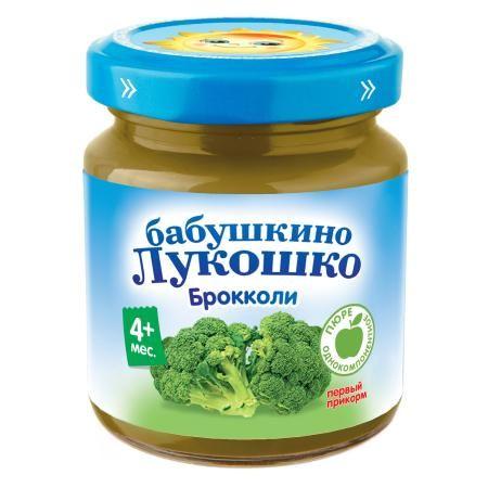 Пюре Бабушкино Лукошко брокколи 100г