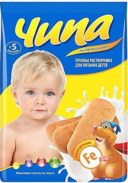 Печенье Малышок Чипа железосодержащий180г