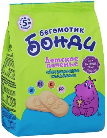 Печенье Бегемотик Бонди обогащенное кальцием 180г