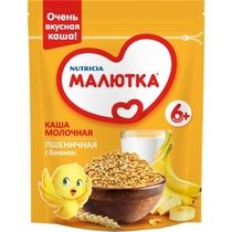 Каша Малютка Молочная пшено/банан с 6мес. 220г Россия