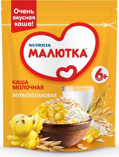 Каша Малютка Молочная мультизлаковая с 6мес. 220г Россия