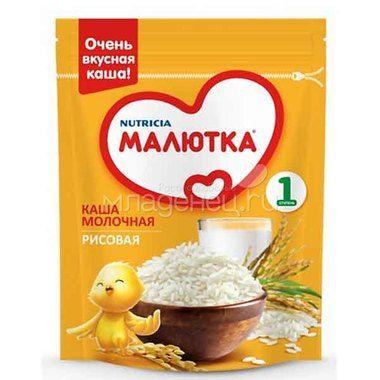 Каша Малютка Молочная рисовая с 4мес 220гр.