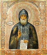 Икона Иосиф Волоцкий (копия 19 века)