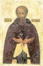 Икона Иосиф Волоцкий (копия 16 века)