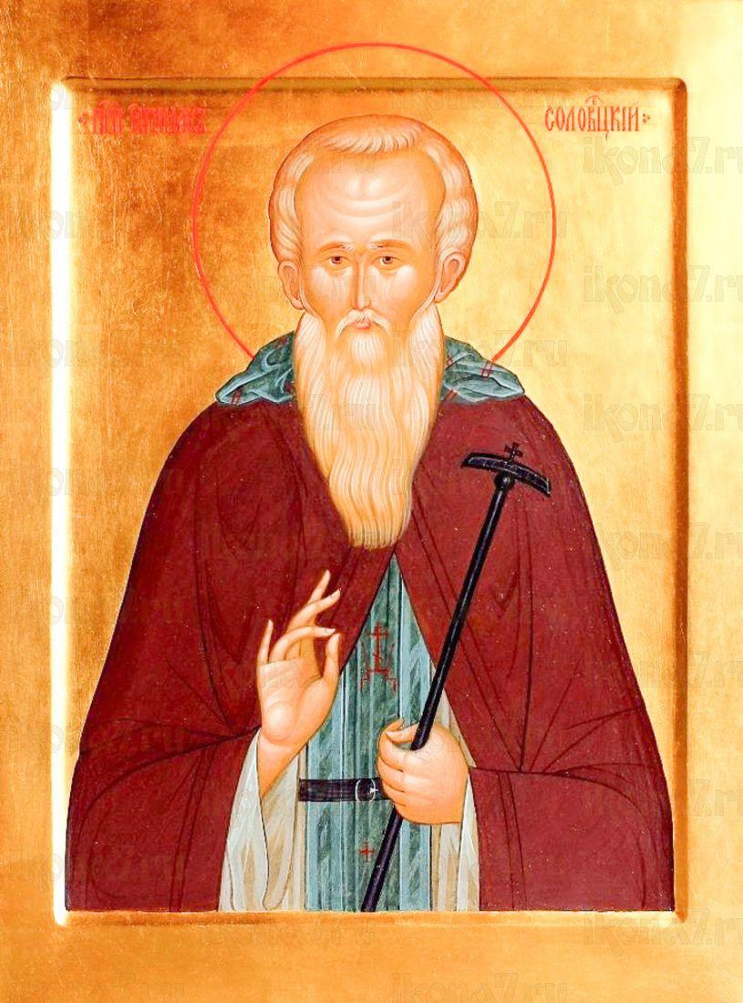 Иринарх Соловецкий