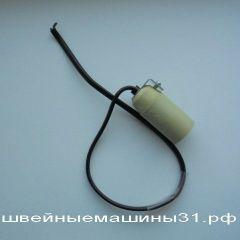 Патрон лампы подсветки TOYOTA 355     цена 150 руб.