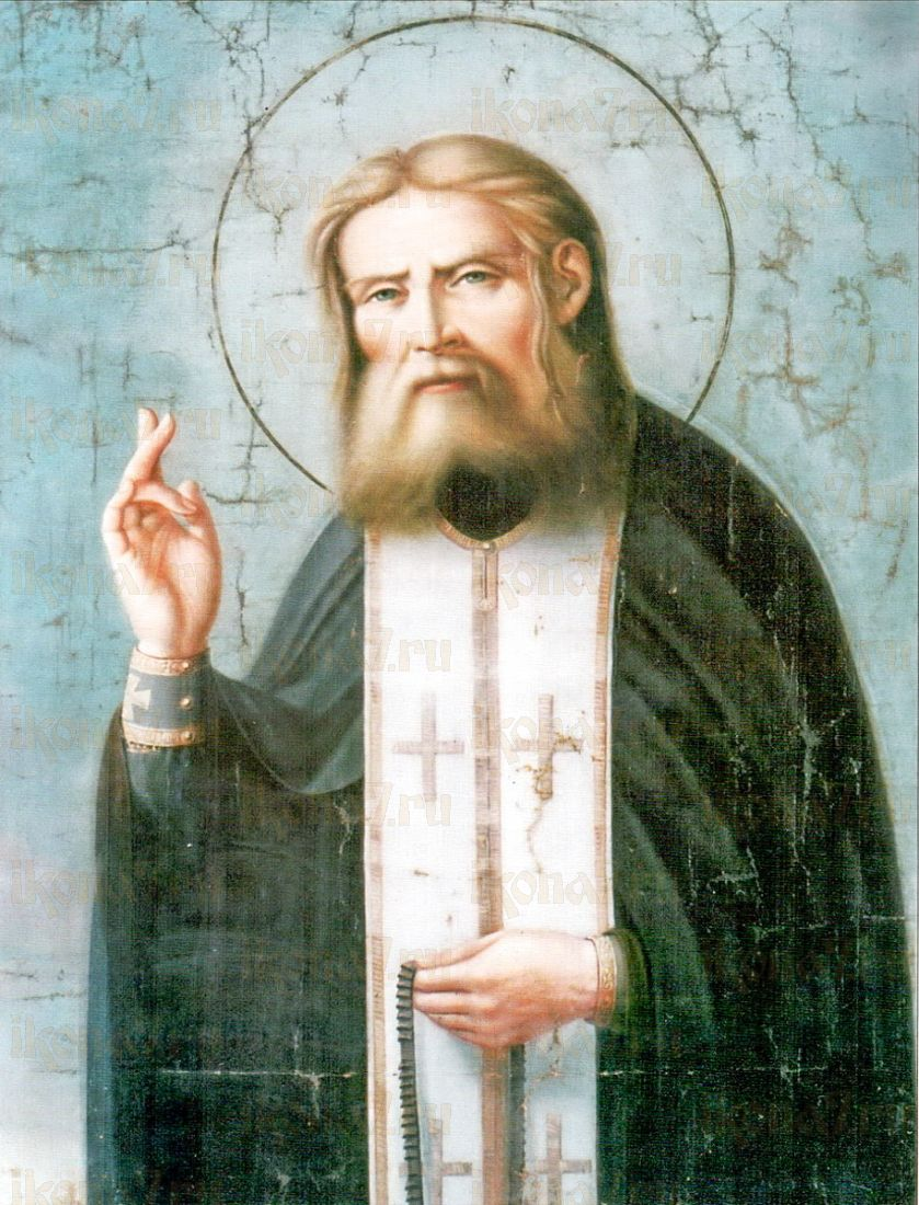 Икона Серафим Саровский (копия старинной)