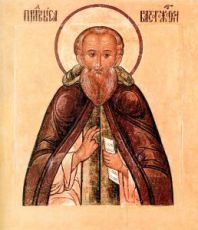 Савва Сторожевский (копия старинной иконы)