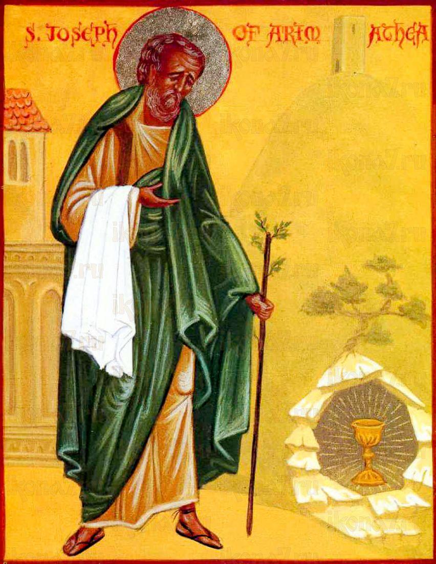 Икона Иосиф Аримафейский (копия стариной)