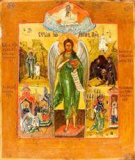 Икона Иоанн Предтеча с житием (копия старинной)