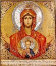 Икона Знамение (копия старинной)