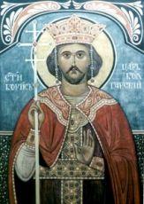 Икона Борис Болгарский