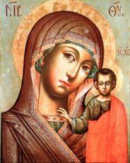 Икона Казанская икона Божией Матери (копия старинной)