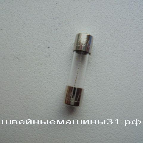 Предохранитель JANOME 23U      цена 200 руб.