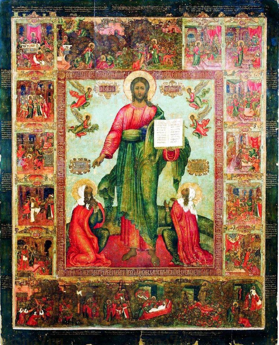 Икона Спас Вседержитель (копия старинной)