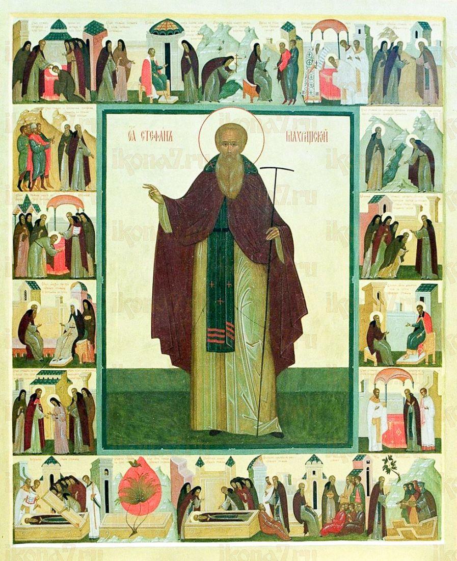 Икона Стефан Махрищский
