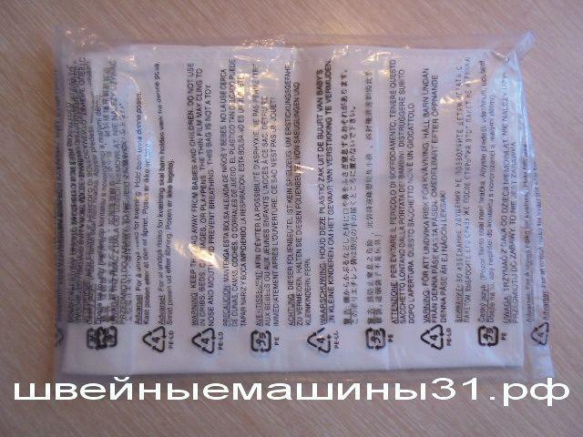Чехол мягкий для моделей с классическим челноком       цена 400 руб.