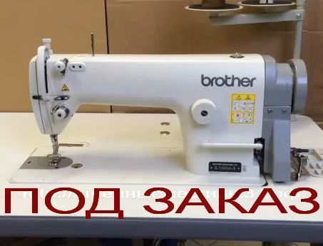Швейная машина BROTHER S-1000A-5 / цена 29500 руб.! (энергосберегающий мотор)