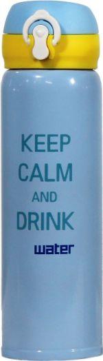Термостакан Keep Calm