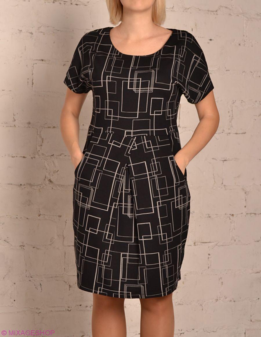 Трикотажное платье с широким черным поясом в комплекте