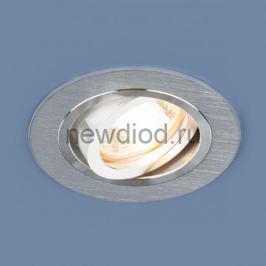 Алюминиевый точечный светильник 1061/1 MR16 SL серебро
