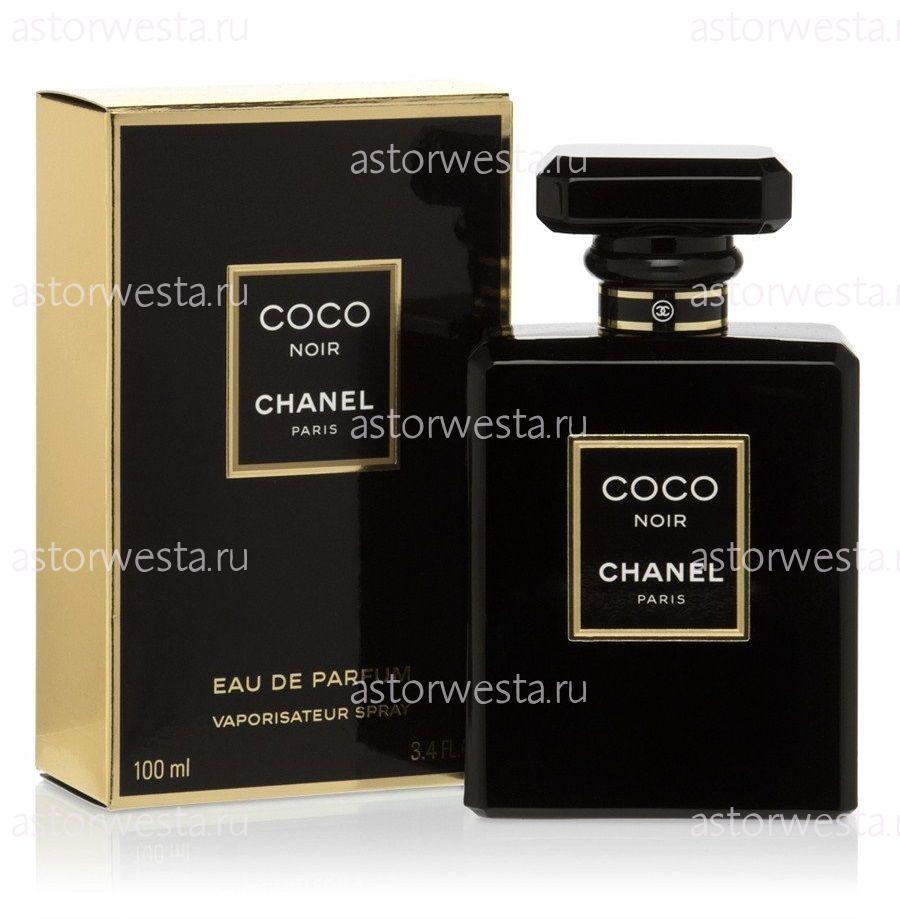 Парфюмерная вода Chanel Coco Noir, 100 мл (ПОД ЗАКАЗ)