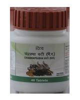 Чандрапрабха Вати для мочеполовой системы Патанджали   Divya Patanjali Chandraprabha Vati