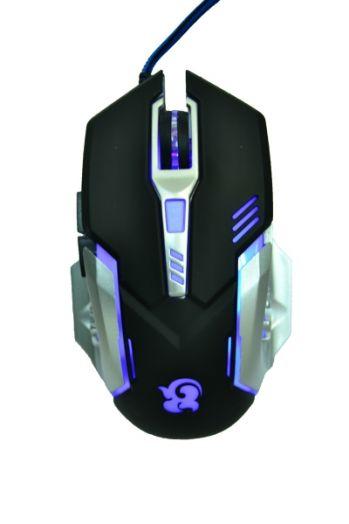 Мышь игровая Орбита T9