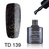 Lacomchir TD 139 гель-лак, 10 мл