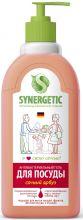 Средство биоразлагаемое для мытья посуды, детских игрушек с ароматом арбуза, 0,5л