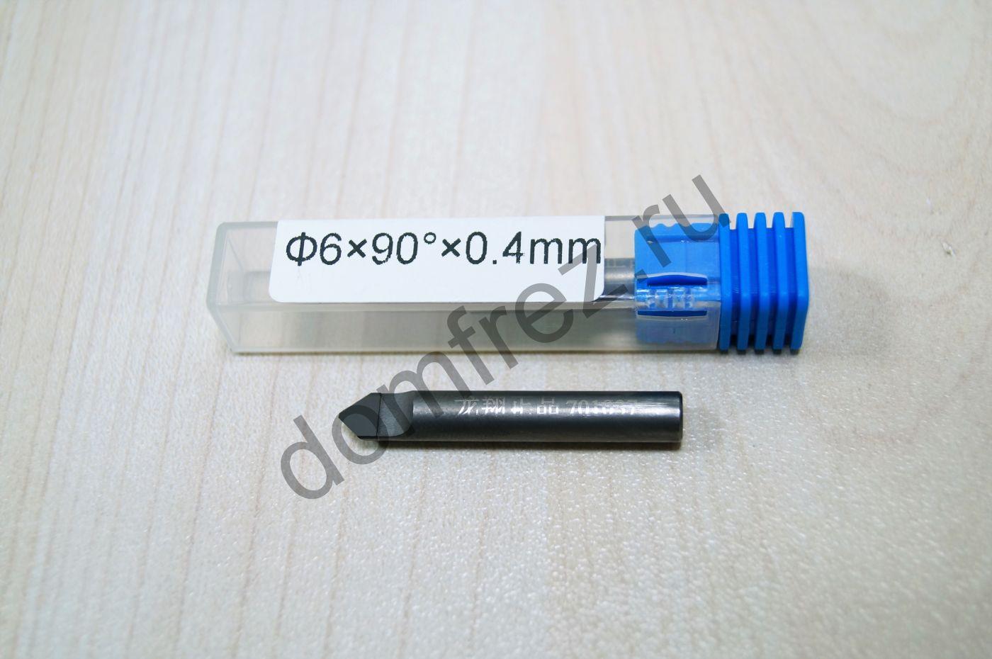 Алмазный конический гравер PCD-6-90-0.4