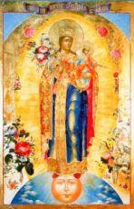 Икона Благодатное небо (копия 19 века)