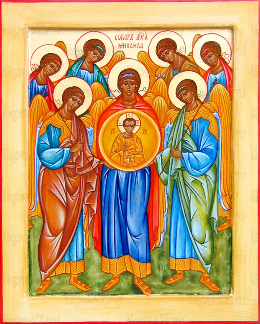 Икона Собор Архангела Михаила