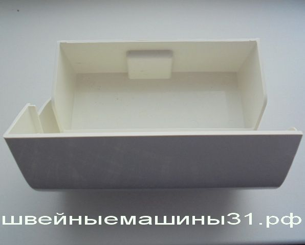 """""""Свободный рукав"""" съёмный контейнер JANOME      цена 600 руб."""