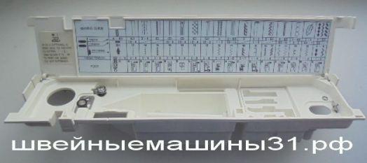 Верхняя часть корпуса JANOME 18w, 1221, 7518,7524 и др.   цена 800 руб.