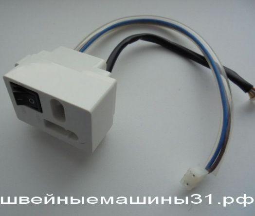 Вход электропитания с выключателем JANOME 23U   цена 500 руб.