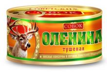 Оленина тушеная 325 гр Совок
