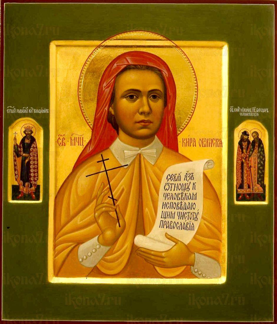 Икона Кира Оболенская