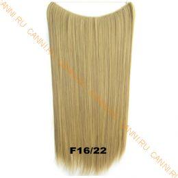 Искусственные термостойкие волосы на леске прямые №F016/022 (60 см) - 100 гр.