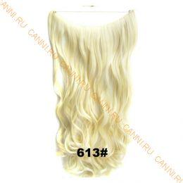 Искусственные термостойкие волосы на леске волнистые №613 (60 см) - 100 гр.