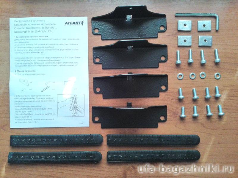 Адаптеры для багажника Nissan Pathfinder R51 2005-13, артикул 7056