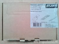 Адаптеры для багажника Hyundai Grand Starex, ВАЗ 2110/2112, Daewoo Espero, Атлант, артикул 8832
