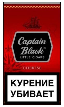Сигариллы Captain Black Cherry