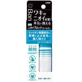 """Дезодорант-антиперспирант на основе нано-ионных частиц LION """"Ban"""" с антибактериальным эффектом, с ароматом мыла, ролик 40 мл."""