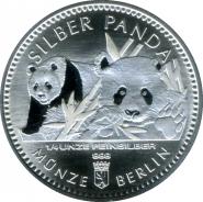 Германия 2016 Серебряная Панда серебро 1/4 унции