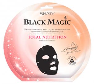 """Shary"" Black Magic Питательная маска для лица TOTAL NUTRITION,20г"